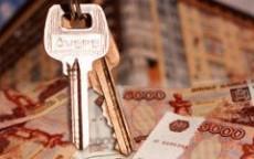 В Подмосковье 515 молодых семей получат субсидии на приобретение жилья