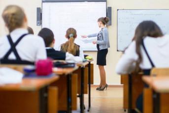 В Замоскворечье появится новая частная школа