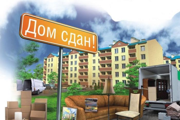 """В жилом комплексе """"Мосфильмовский"""" сдан еще один дом"""