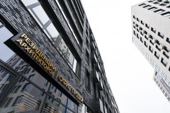 """В ЖК  """"Резиденции архитекторов"""" завершен первый этап строительства"""