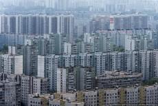 """Власти Подмосковья отказались """"плодить архитектурное убожество"""""""