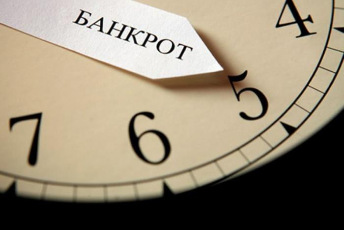 "Застройщик ЖК ""Царицыно"" признан банкротом"