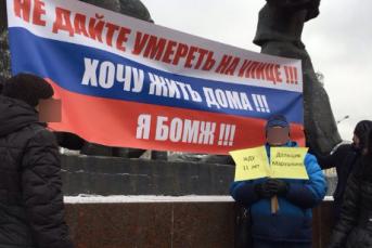 "ЖК ""Марушкино"" получит разрешение на строительство"